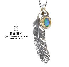 HARIM HRPEX03 Opal & Feather
