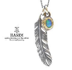 HARIM HRPEX03 Opal & Feather