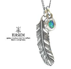 HARIM HRPEX04 Opal & Feather