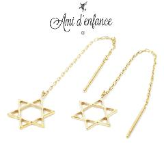 """Ami d'enfance AA1001-140011 """"Cius star"""" Pierce"""