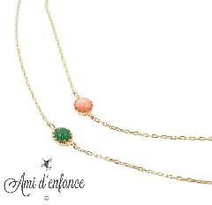 """Ami d'enfance AA1001-140018 """"Jupiter"""" Bracelet"""