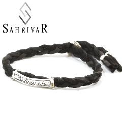 SAHRIVAR sb20s14s Braded Leather Bracelet