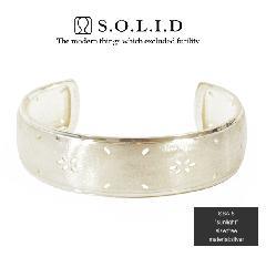 S.O.L.I.D SBA-5 sunlight
