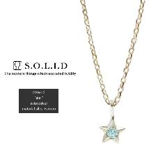 S.O.L.I.D STAR necklace