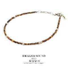 idealism sound No.12032 Brown