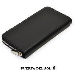 PUERTA DEL SOL LW962A