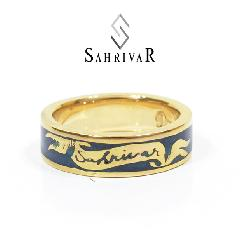 SAHRIVAR SR50B14A Enameled Ring