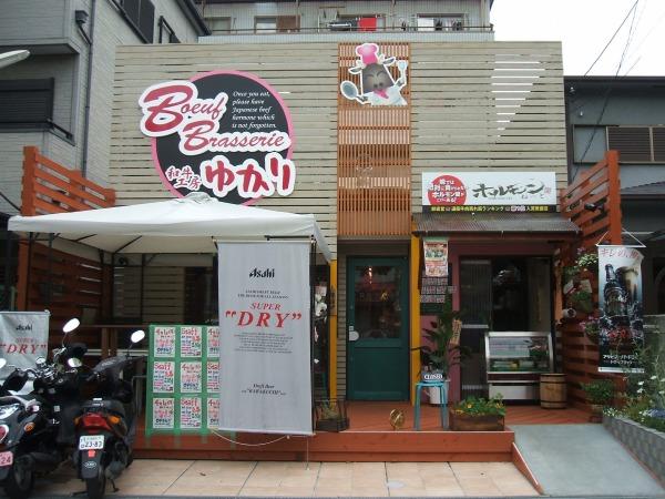飲食店改修工事
