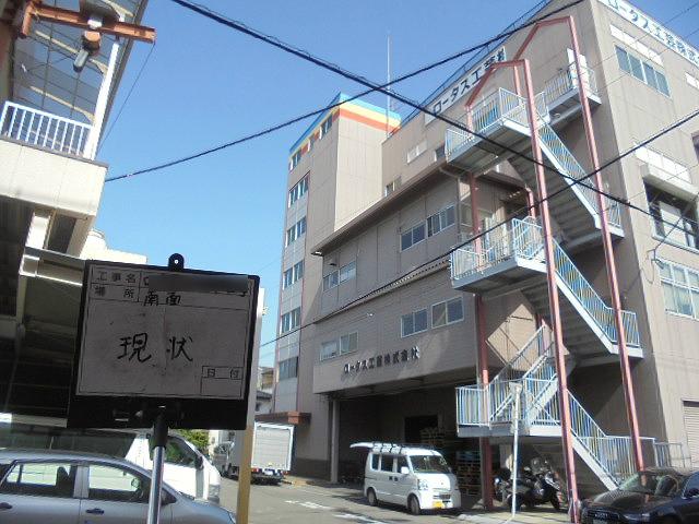 東大阪市 外壁塗装工事