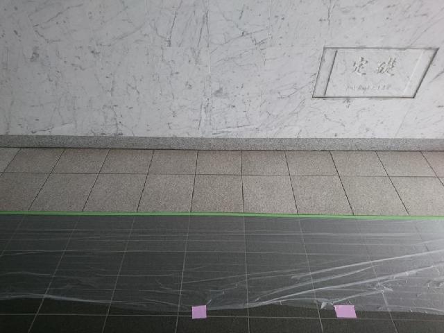 荻窪 賃貸マンション 石材床面 漂白