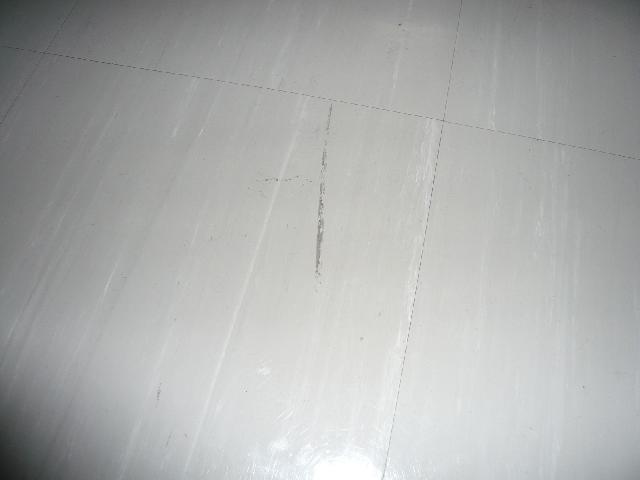 杉並区 事務所床面定期清掃(ヒールマーク除去)