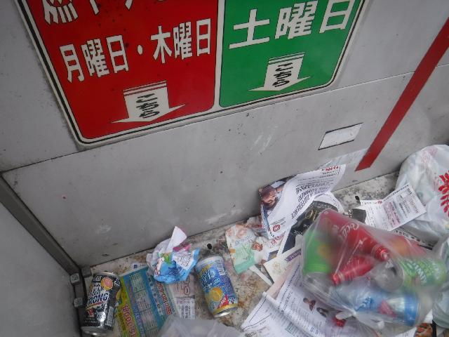 中野区 アパート ゴミBOX整理・清掃