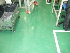 工場内床塗装施工例