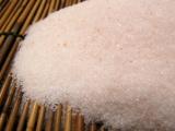 ピンク岩塩