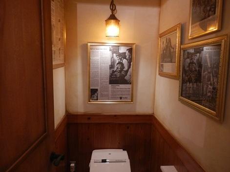 美容室 リフォーム トイレ