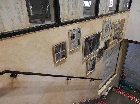 美容室 階段 オシャレ店舗