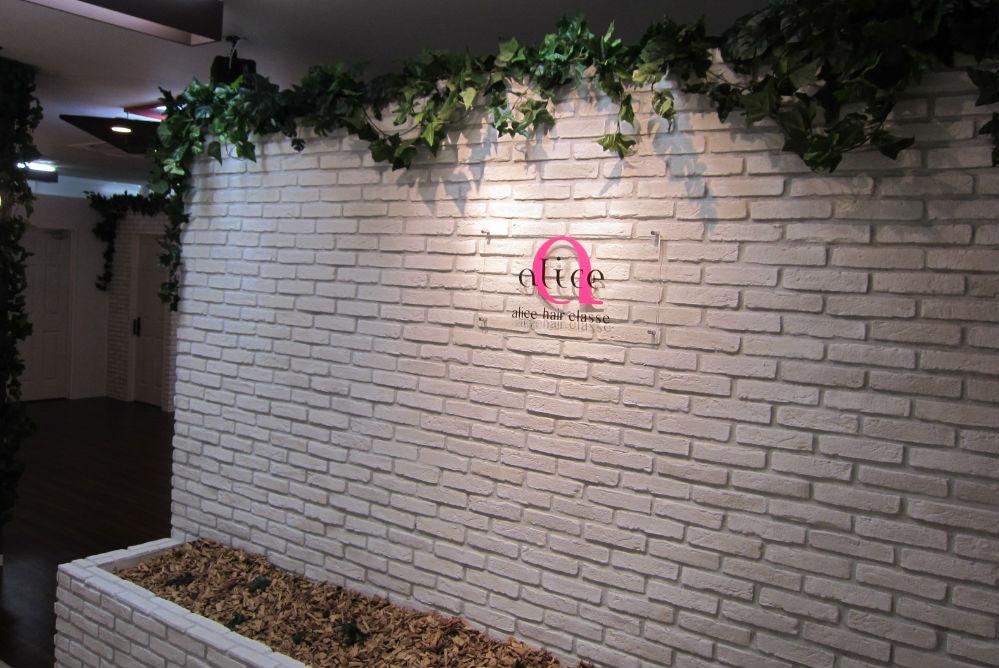 美容室 オシャレ リフォーム 店舗 改装 レンガ かわいい 花壇 フェイク 造花