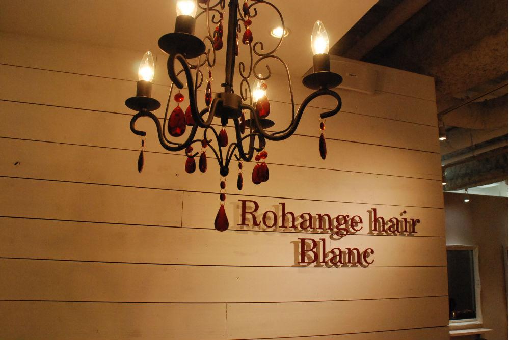 美容室 リフォーム 内装デザイン オシャレ 看板 シャンデリア サロン かわいい 改装 内装
