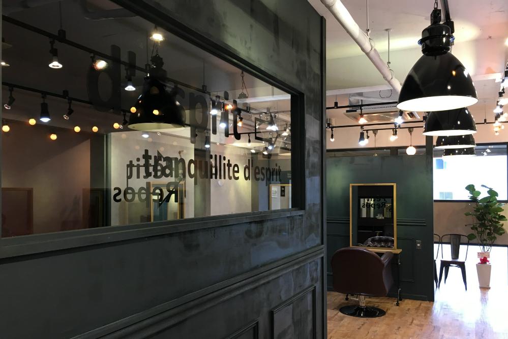 サロン 美容室 オシャレ リフォーム 店舗 改装 かわいい デザイン 内装デザイン 店舗デザイン 店舗リフォーム カフェ カフェ風 雑貨屋