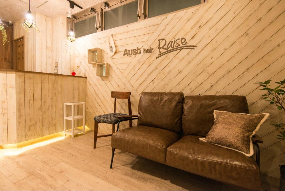 サロン 美容室 オシャレ リフォーム 店舗 改装 かわいい ソファー デザイン カウンター 受付カウンター 椅子 内装デザイン 店舗デザイン 店舗リフォーム