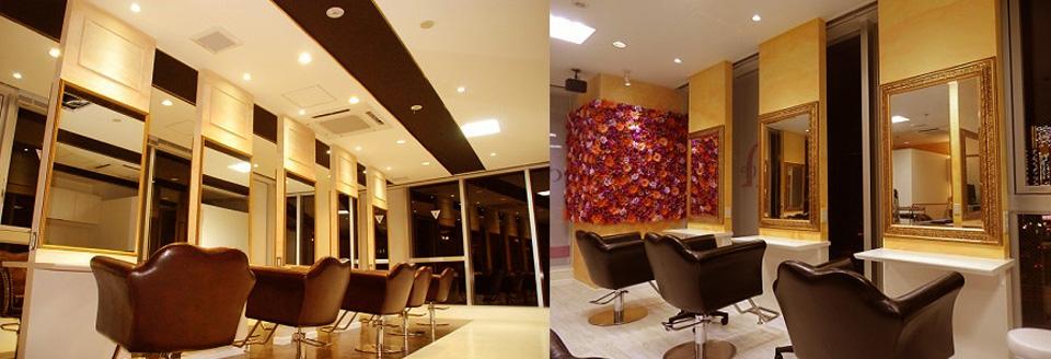 美容室改装・店舗リフォーム|株式会社フロンティア