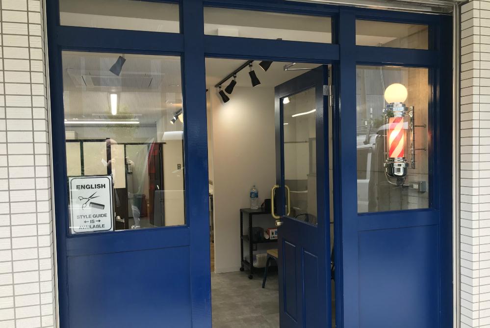 理容室 オシャレ 美容室 リフォーム 店舗 改装 デザイン 内装デザイン 店舗デザイン 店舗リフォーム