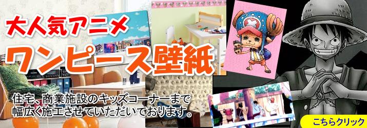 アニメ ワンピース壁紙