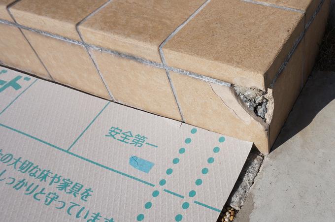 玄関タイルの欠け補修
