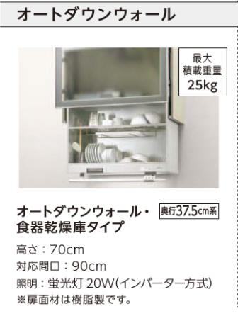 キッチン入れ替え大阪 リクシル