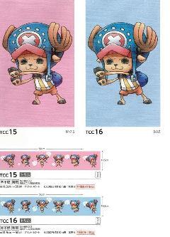 アニメワンピース壁紙TCC15  TCC16  TCC17