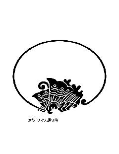 家紋:ひげ丸揚羽蝶