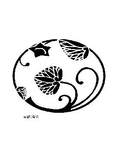 家紋:葵丸