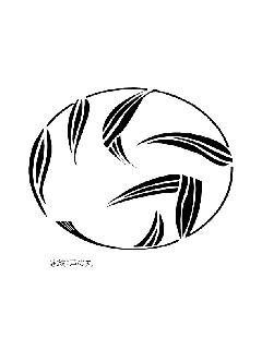 家紋:芦の丸