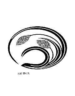 家紋:粟の丸