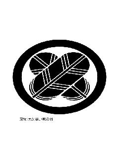 家紋:丸に違い鷹の羽