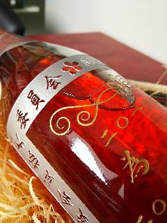 ワインボトル 彫刻