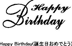 happy birthday 03-C