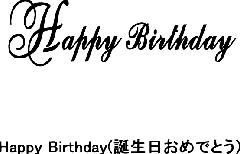 happy birthday 03-D