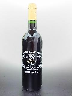 メモリアルワインボトル