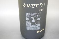 日本酒ボトル彫刻