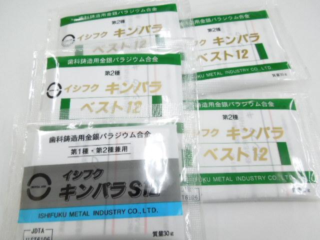 石福金属 キンパラ(金パラジウム)