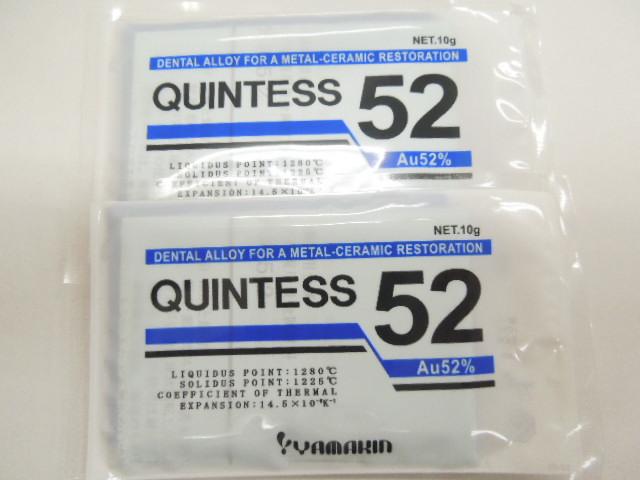 山本貴金属 クインテス52