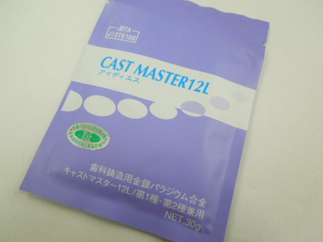 歯科用金パラ アイディエス キャストマスター12