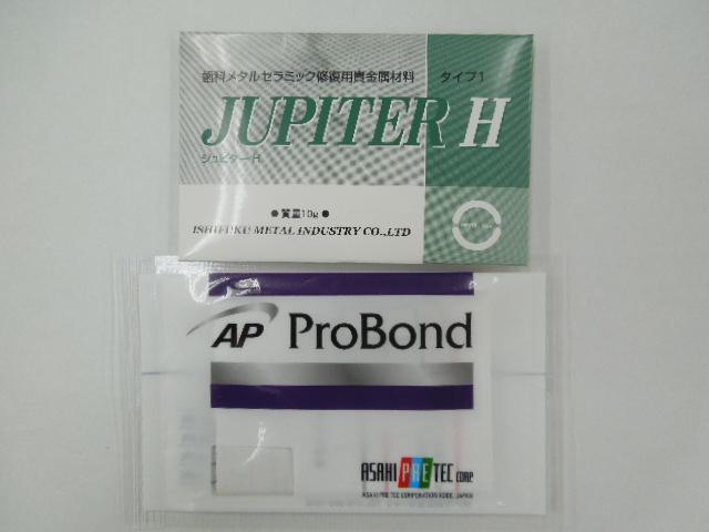 石福・アサヒ 歯科用金属