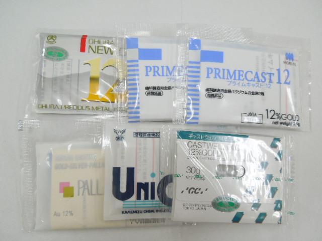 歯科用金パラ(金パラジウム)