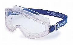 保護メガネ YG−5200 PET−AF(くもり止め)