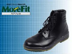 安全靴 中編上靴 JMF5066 23.5cm〜27.0cm