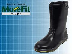 安全靴 半長靴 JMF5088 23.5cm〜27.0cm