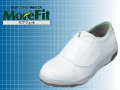 安全靴  スニーカータイプ MF3600  23.5cm〜27.0cm