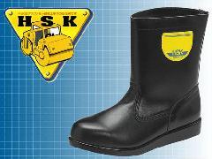 安全靴 半長靴 HSK208 23.5cm〜27.0cm